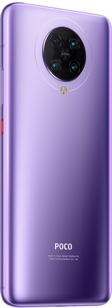 Смартфон XiaoMi POCO F2 Pro 6/128Gb Electric Purple Global Version