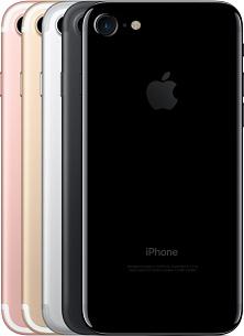 Купить iPhone 7 Краснодар онлайн
