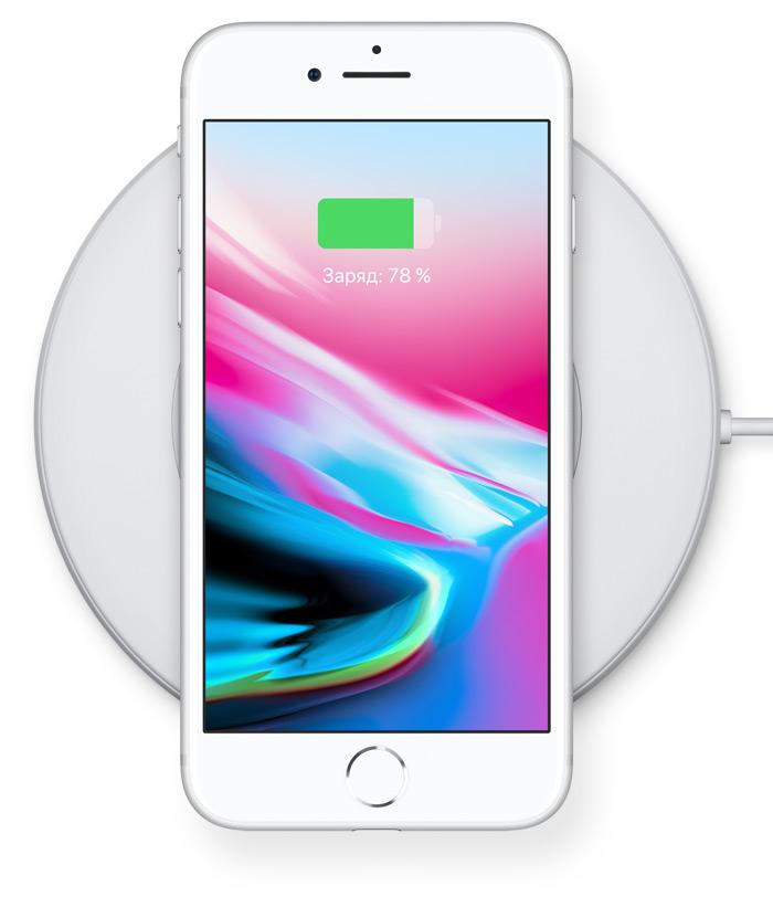 Купить смартфон Apple iPhone 8