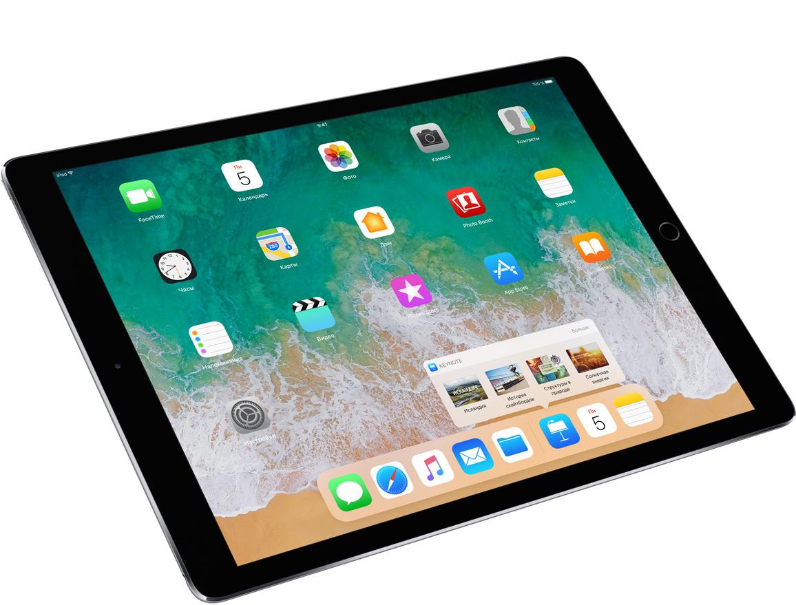 Купить Apple iPad Pro 10.5 кредит рассрочка