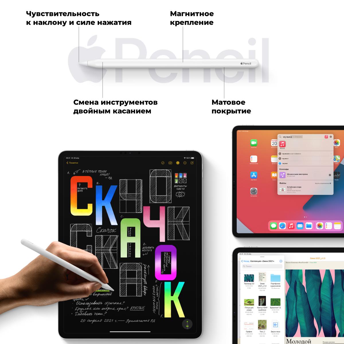 apple-ipad-2021-vs-2020-05