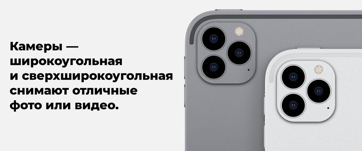 apple-ipad-2021-vs-2020-06