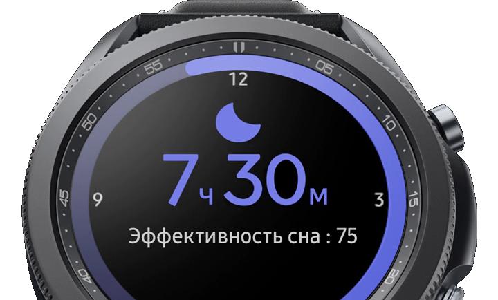 Samsung Galaxy Watch3 45 мм, Чёрные Купить выгодно
